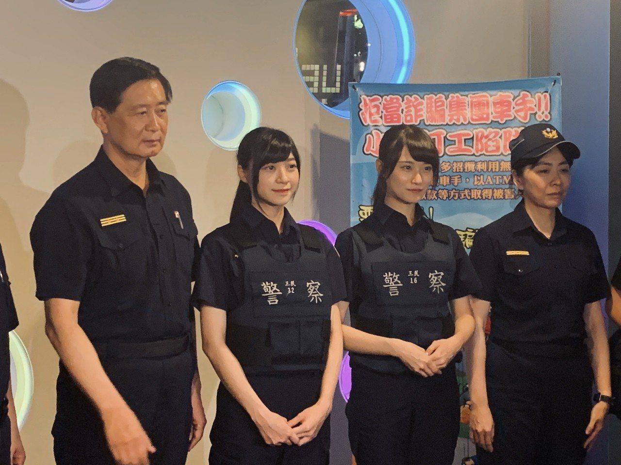 新北市警察局首度邀來偶像少女團體一同為青少年暑期安全進行宣導,2名AKB48 T...
