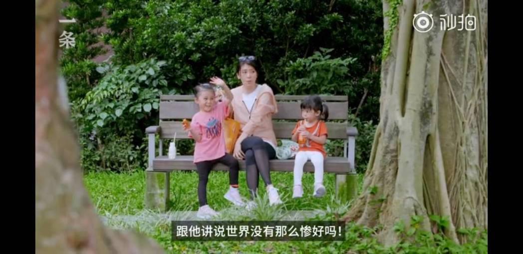 賈靜雯休假帶小孩日常曝光。圖/截圖自微博