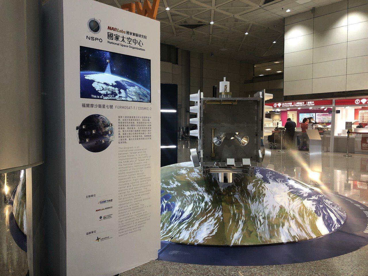 預定6月25日發射升空的福衛七號氣象衛星,結合克卜勒行星運動定律和等速圓周運動而...