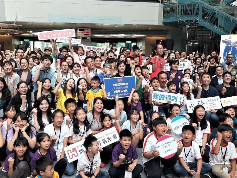 今年DFC邁入第九年,選在台北科學教育館辦分享大會。記者郭琇真/攝影