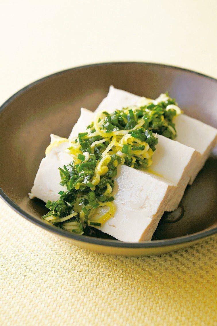 涼拌豆腐 圖/摘自山岳出版《減鹽料理可以這麼好吃》