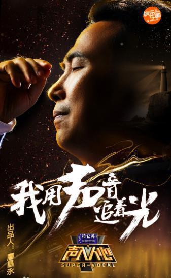 節目出品人之一的大陸聲樂家廖昌永表示,綜藝節目本身輕鬆的形式對古典音樂在中國的推...