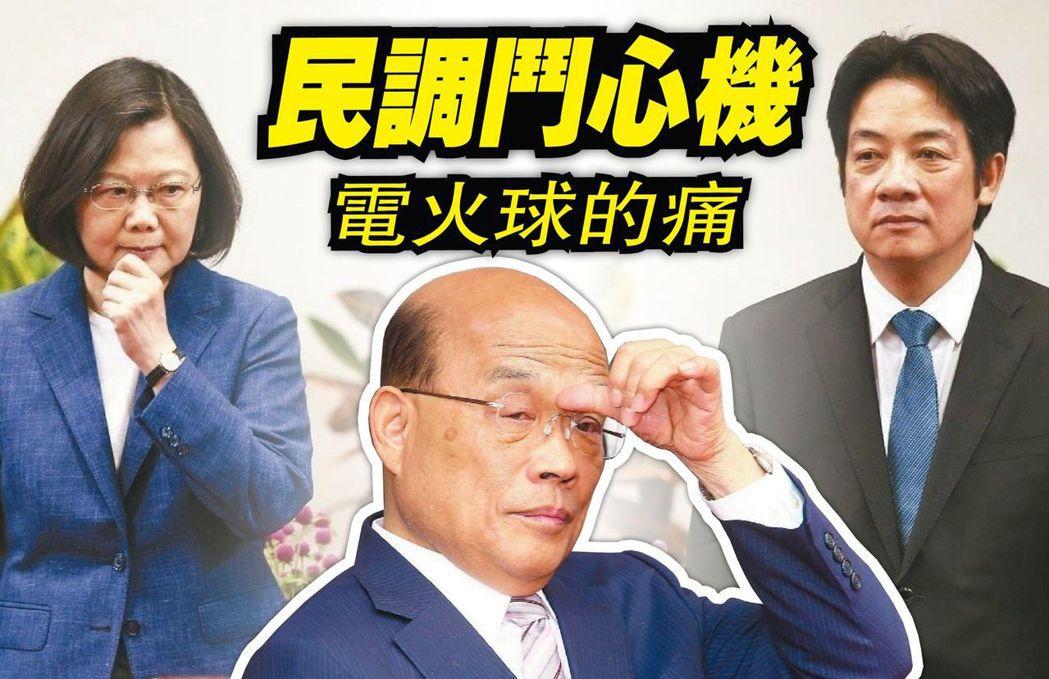 左起:蔡英文、蘇貞昌與賴清德。圖/聯合報系資料照片
