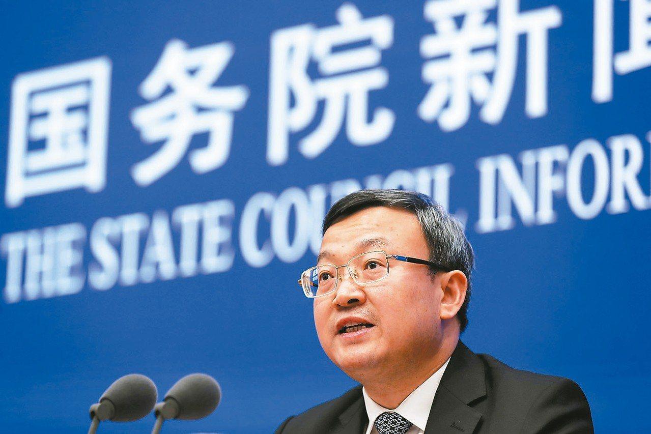 中國大陸國務院今天發表中美經貿磋商的中方立場白皮書。 中新社