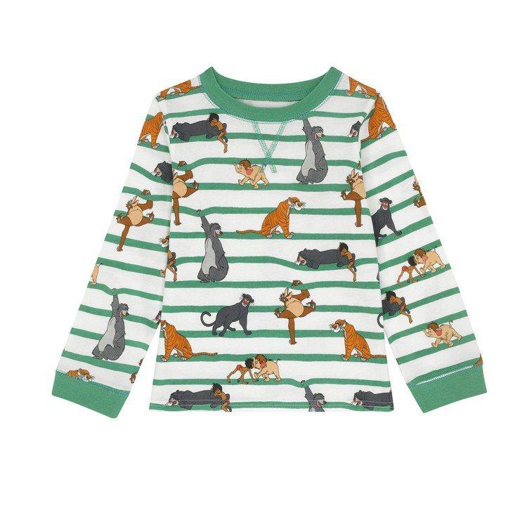 叢林條紋兒童睡衣套裝1,880元。圖/Cath Kidston提供
