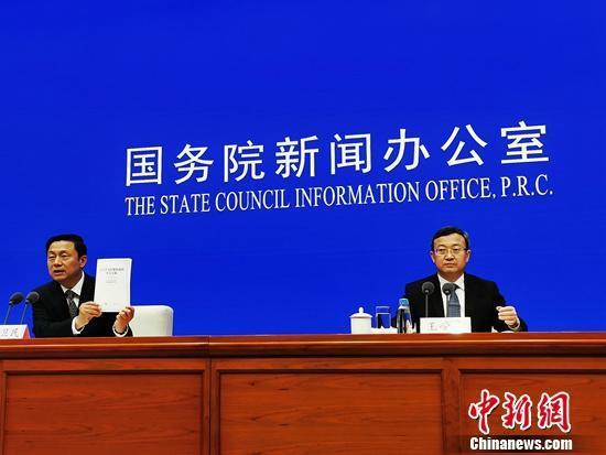 中共國務院新聞辦今天發表《關於中美經貿磋商的中方立場》白皮書。中新網