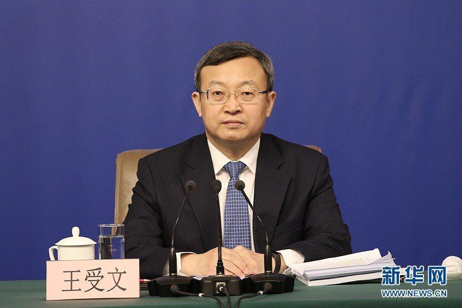 中共商務部副部長兼國際貿易談判副代表王受文。新華網