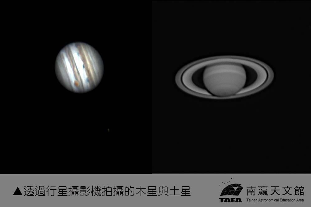 「木星衝」要來了,南瀛天文台端午連假推遠鏡實地觀測,圖為透過行星攝影機拍攝的土星...