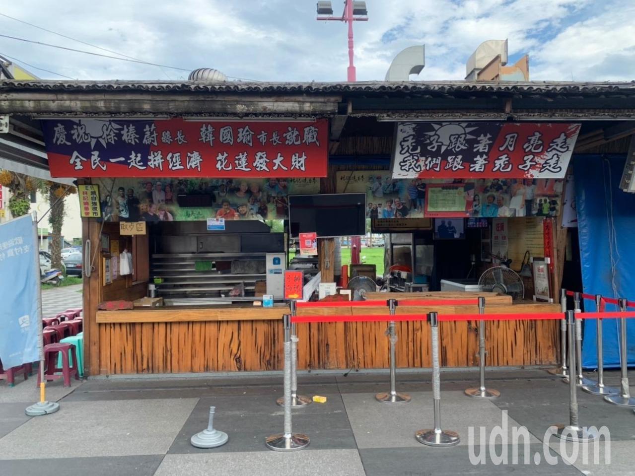 花蓮東大門夜市有業者掛上支持韓國瑜布條。記者王思慧/攝影