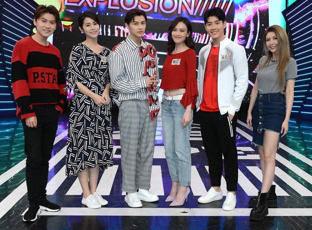 宇辰(左起)、 任容萱、王子、姚以緹、吳岳擎和愷樂。圖/八大提供