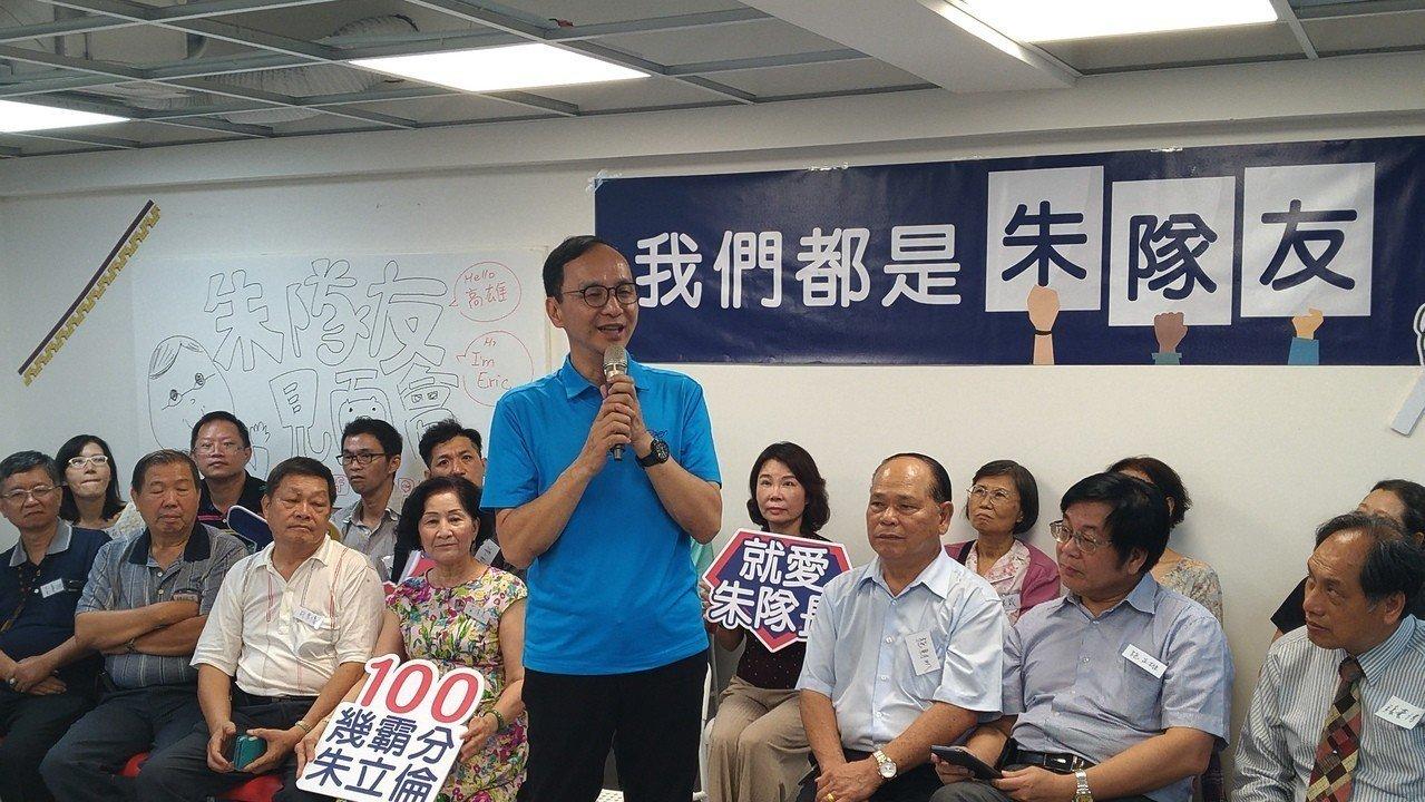 郭台銘談台灣拓展品牌2大關鍵 打造全球新品開發中心