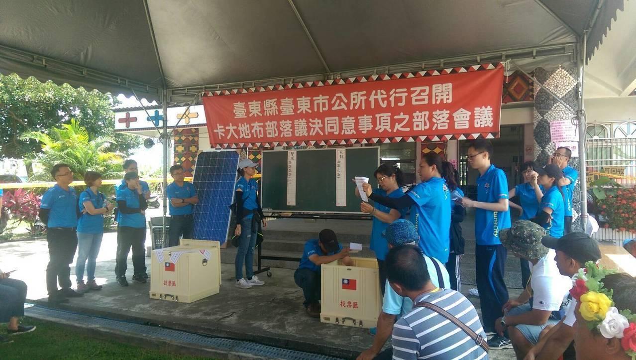 台東市卡大地布部落昨天上午11點針對堪稱東南亞最大的光電案「知本光電區」開發案,...