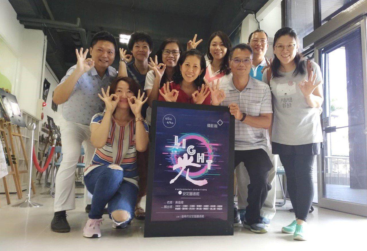「與藝術微光相遇」台南安定圖書館推出攝影展   聯合新聞網