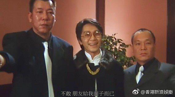 李兆基(左)。圖/摘自微博