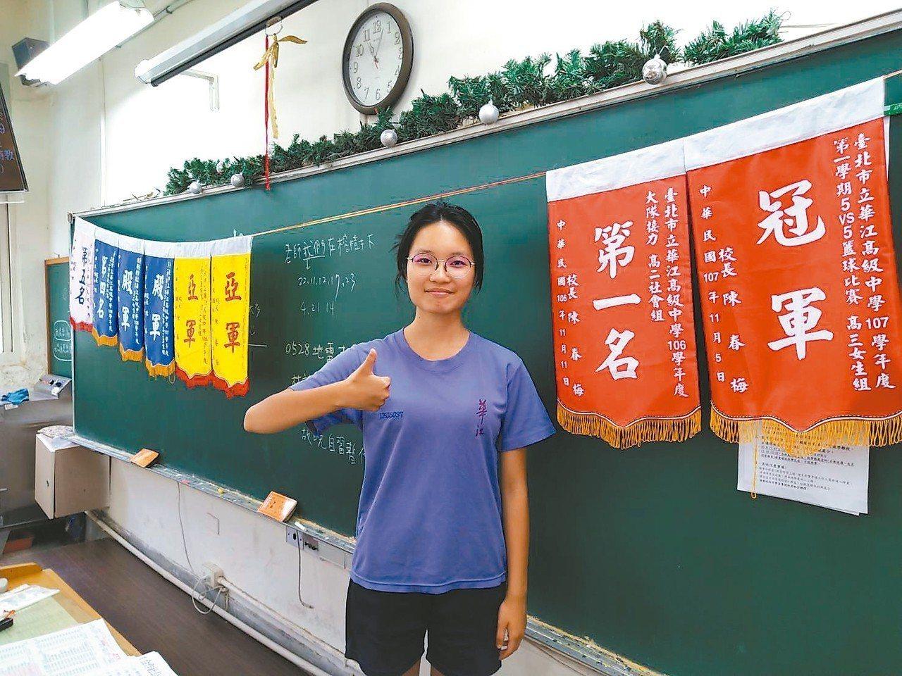 華江高中學生楊子嫻,平日需要打工補貼家計,不過個性開朗的她,不僅認真向學,對班級...