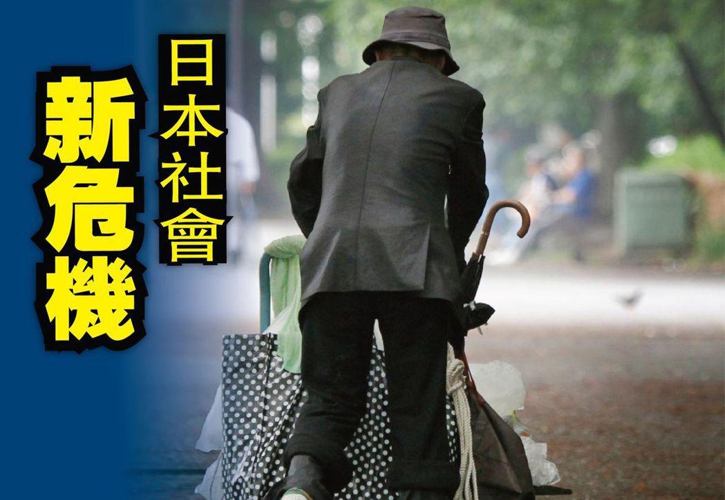 東京一座公園內的失業男子。一些繭居族說,他們因找不到工作開始和外界切斷連繫。(美...