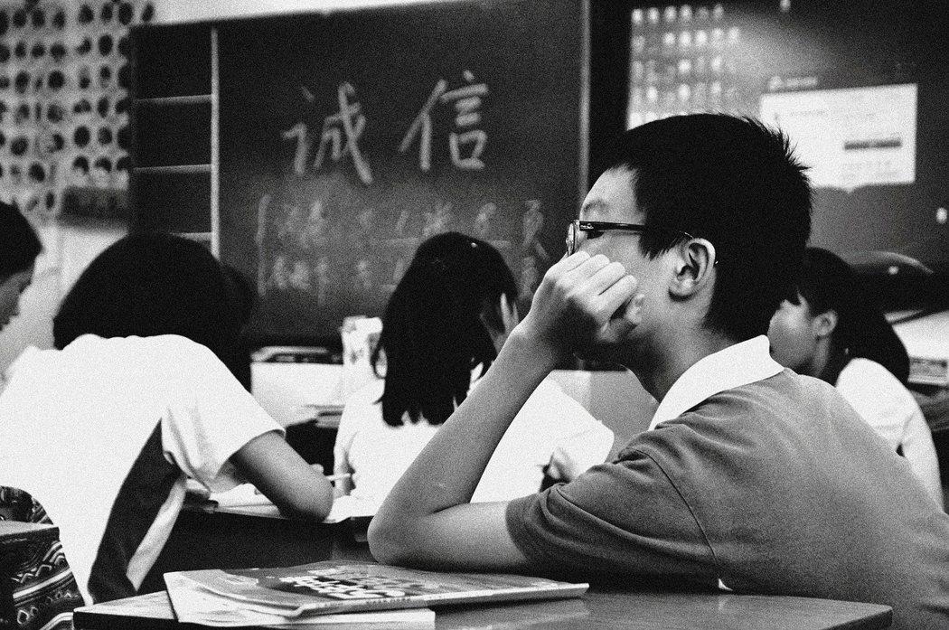 學業失敗組孩子們內心的無聲吶喊