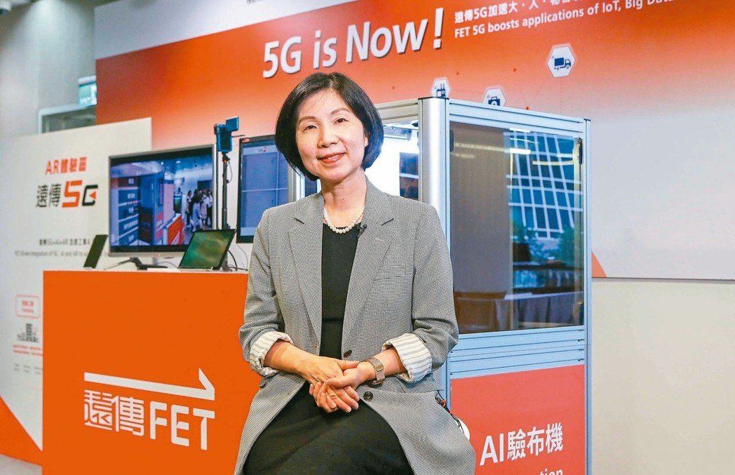遠傳總經理井琪表示,遠傳轉型為數位服務提供者,成為消費者數位生活好幫手,與亞洲電...