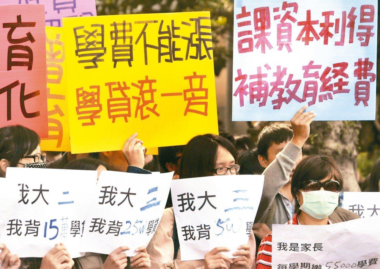 台灣學費高居全球第14,反教育商品化聯盟曾到教育部前抗議,要求教育部退回各校漲學...