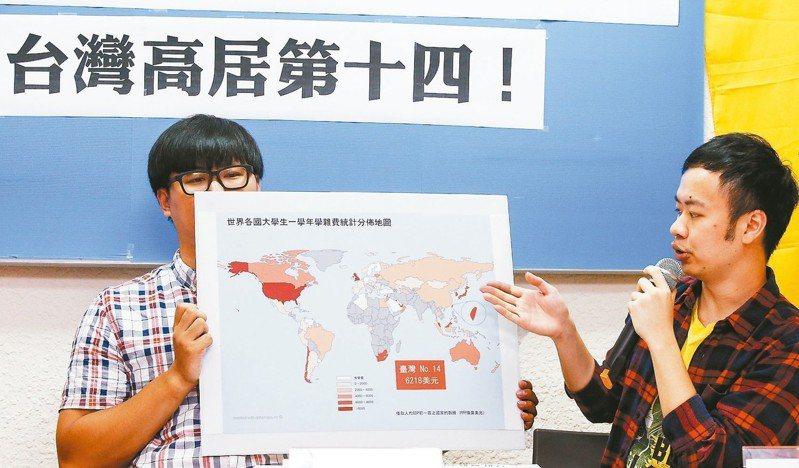 高教工會上午舉行「全球大學學費排行榜」記者會,工會青年行動委員會召集人蘇子軒表示,根據全球人均GDP前100大國家的學雜費資料顯示,台灣的學費高居第14名。 記者鄭超文/攝影