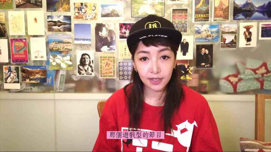 路嘉怡揭露會參加「綜藝玩很大」的原因。 圖/擷自Youtube