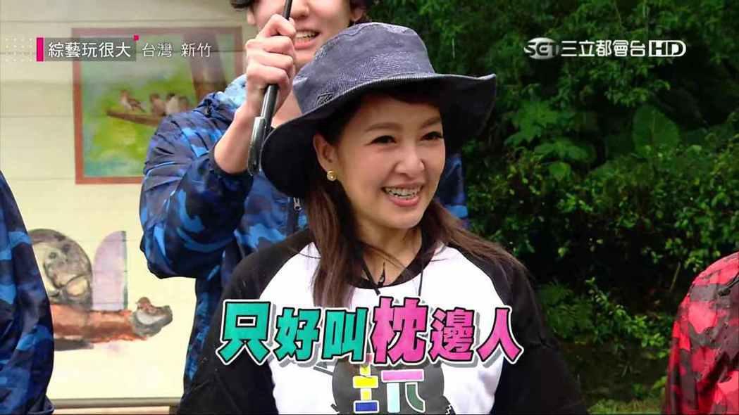 路嘉怡首次參加「綜藝玩很大」。 圖/擷自Youtube