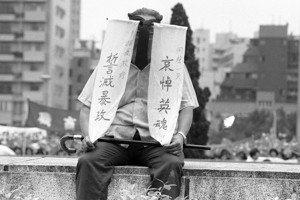 呂培苓/言論自由的代價,是生命?——我記憶中的1989