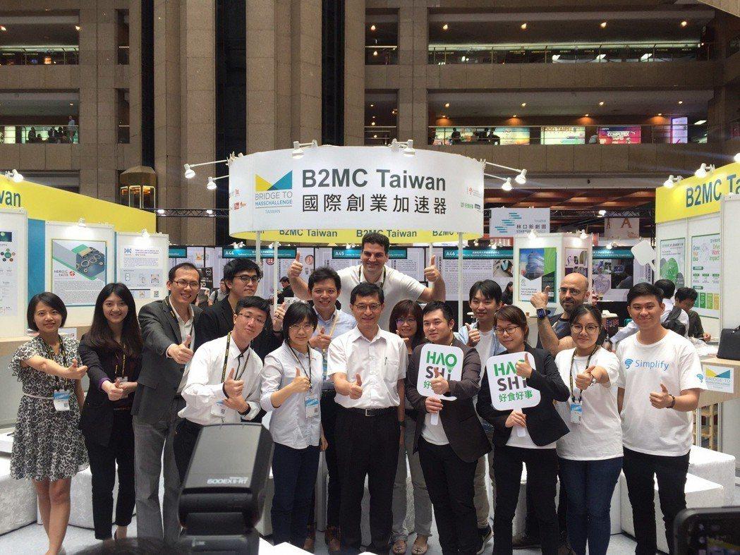 中小企業處處長何晉滄與B2MC入圍團隊。 B2MC Taiwan /提供