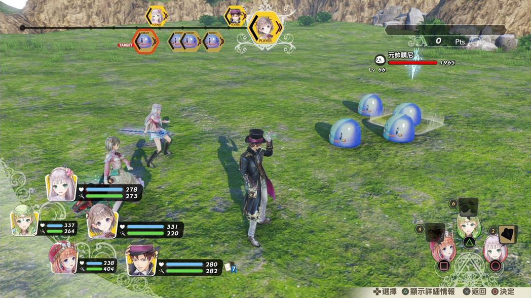 「中斷」指令在畫面右下角,帶3個鍊金術士就有3個指令,令戰鬥更有效率更快。