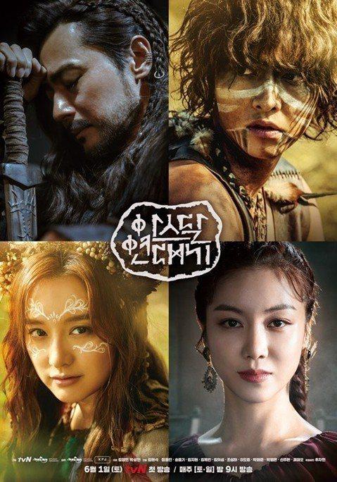 2日tvN播出的周末劇《阿斯達年代記》第2集在有線電視、衛星、IPTV等綜合付費平台家庭平均收視率達7.3%,期間收視率最高達8.2%的好成績,整集電視劇衕時間段收視率第一。《阿斯達年代記》導演金元...
