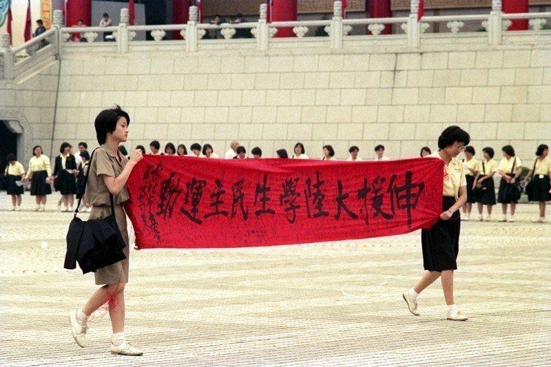 攝於1989年5月28日,中正紀念堂。 圖/聯合報系資料照