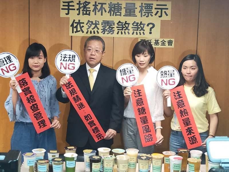 董氏基金會呼籲,手搖杯含糖量要確實標明,消費者也要減少含糖飲料攝取。(Photo...
