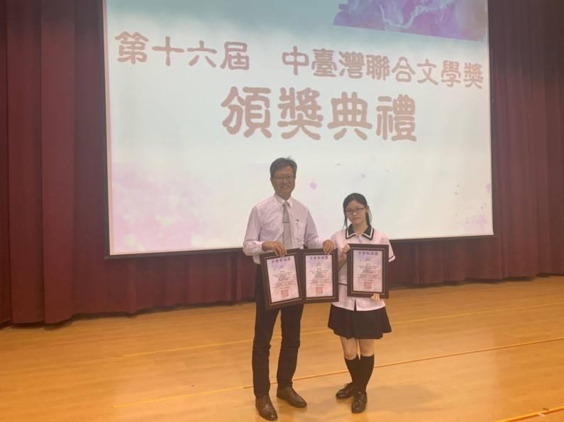 大甲高中學生李岱蓉在中台灣文學獎中,獲得小說、散文和新詩三項亞軍。圖/大甲高中提...