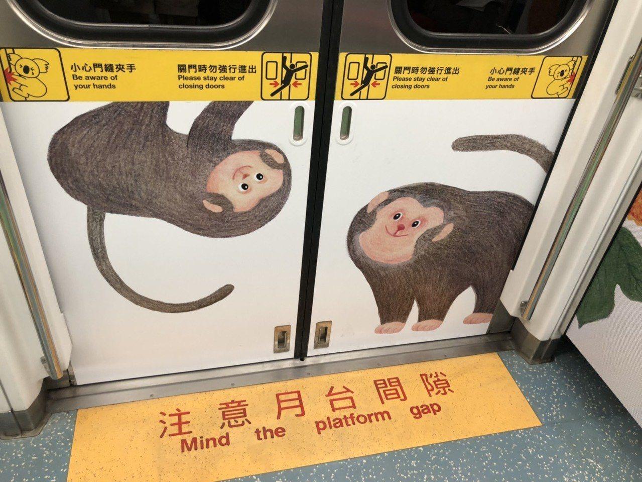 里山動物列車內裝。記者曹悅華/攝影