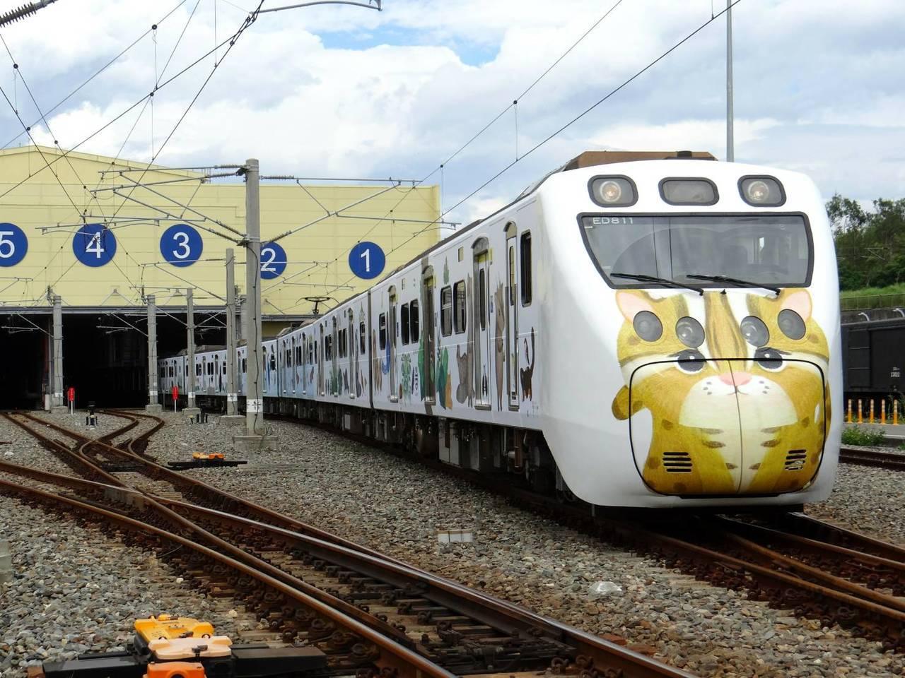 里山動物列車外觀。圖/台鐵局提供