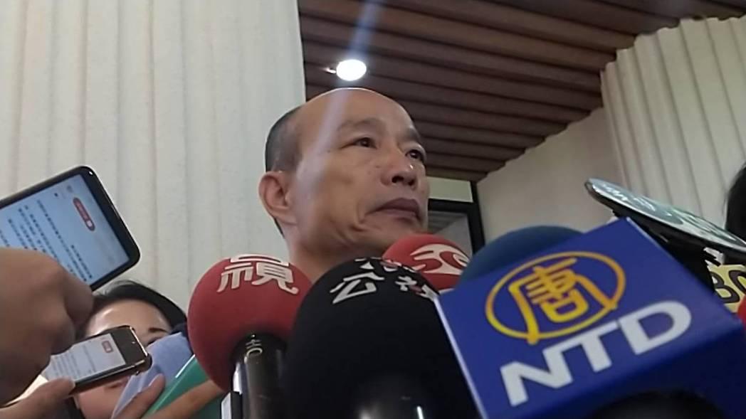 高市長韓國瑜。記者蔡孟妤/攝影