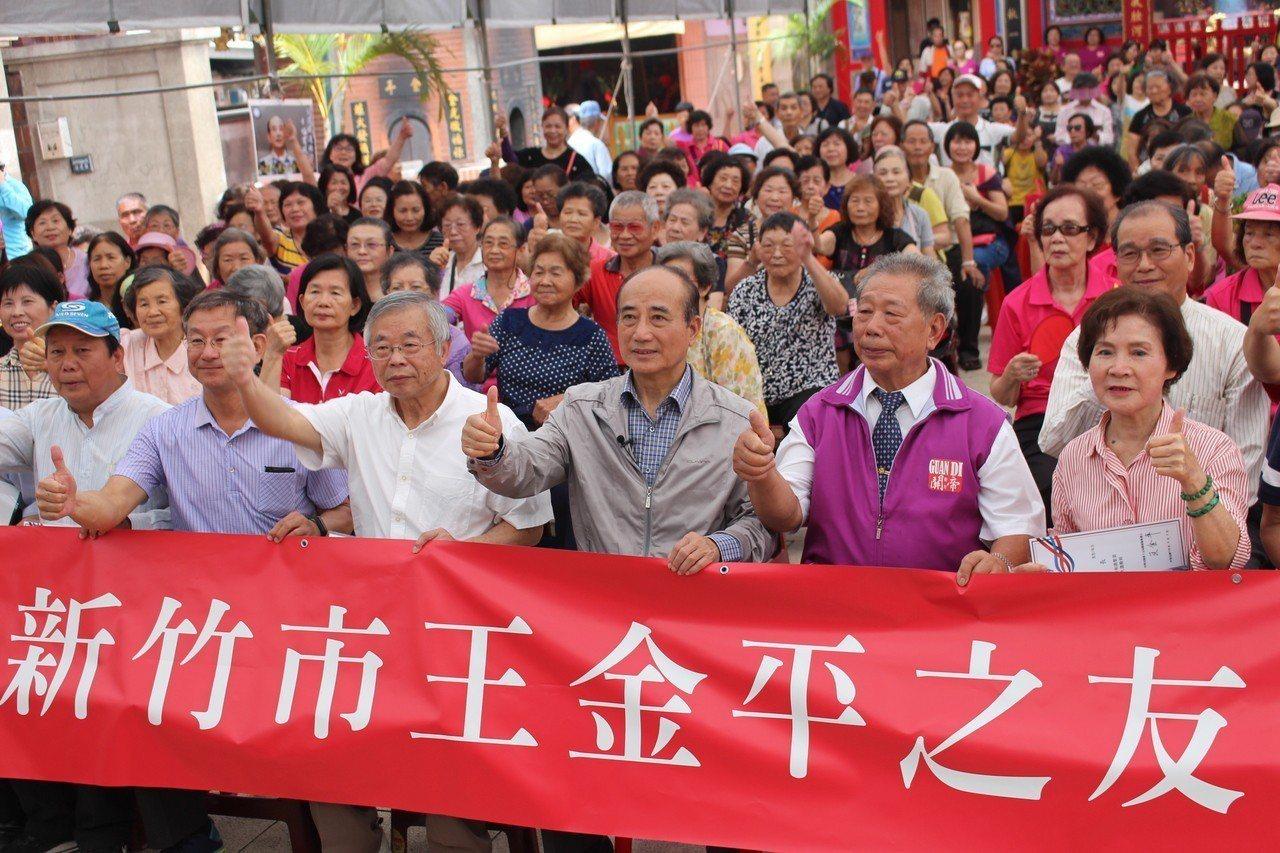 前立法院長王金平今天上午到新竹市出席「王金平之友」後援會成立大會,面對媒體再度提...