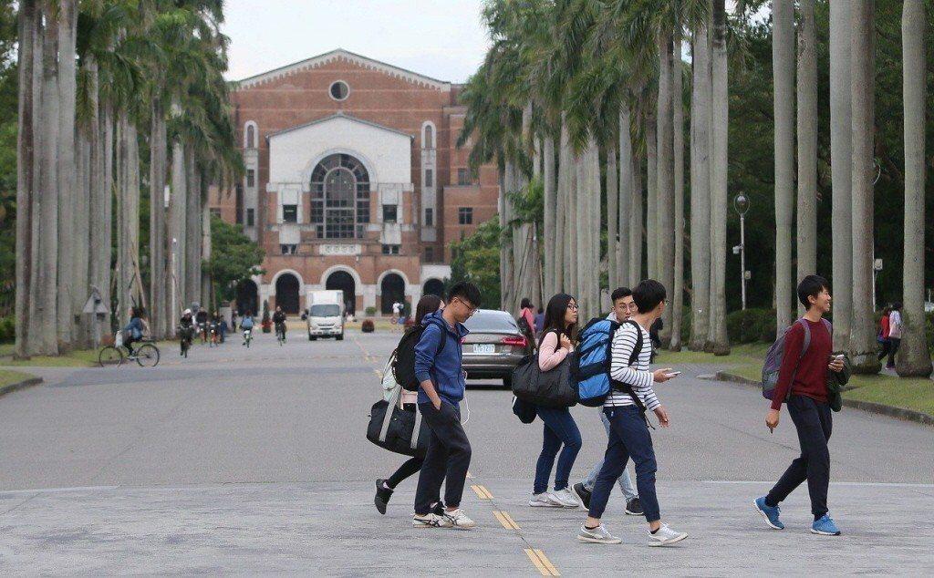 立委認為,大學若要調漲學雜費,應先財務公開透明化。圖為台大校園。 本報資料照片