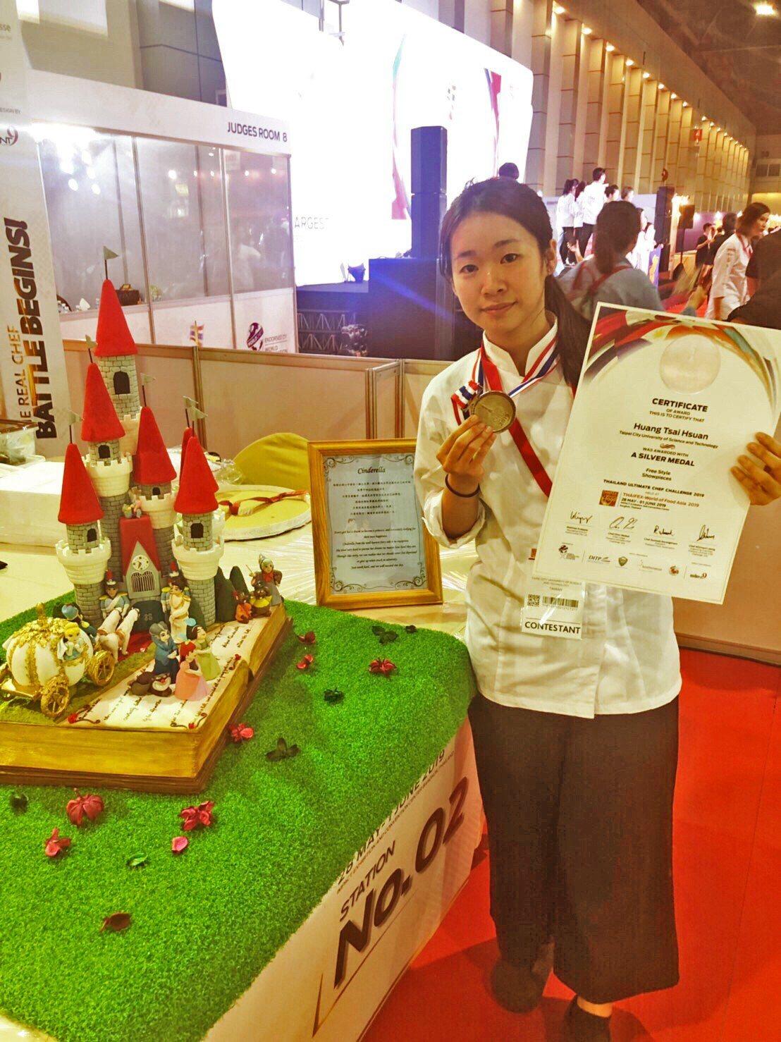 台北城市科技大學餐飲管理系、烘焙學程學生榮獲「2019 TUCC泰國國際廚藝挑戰...