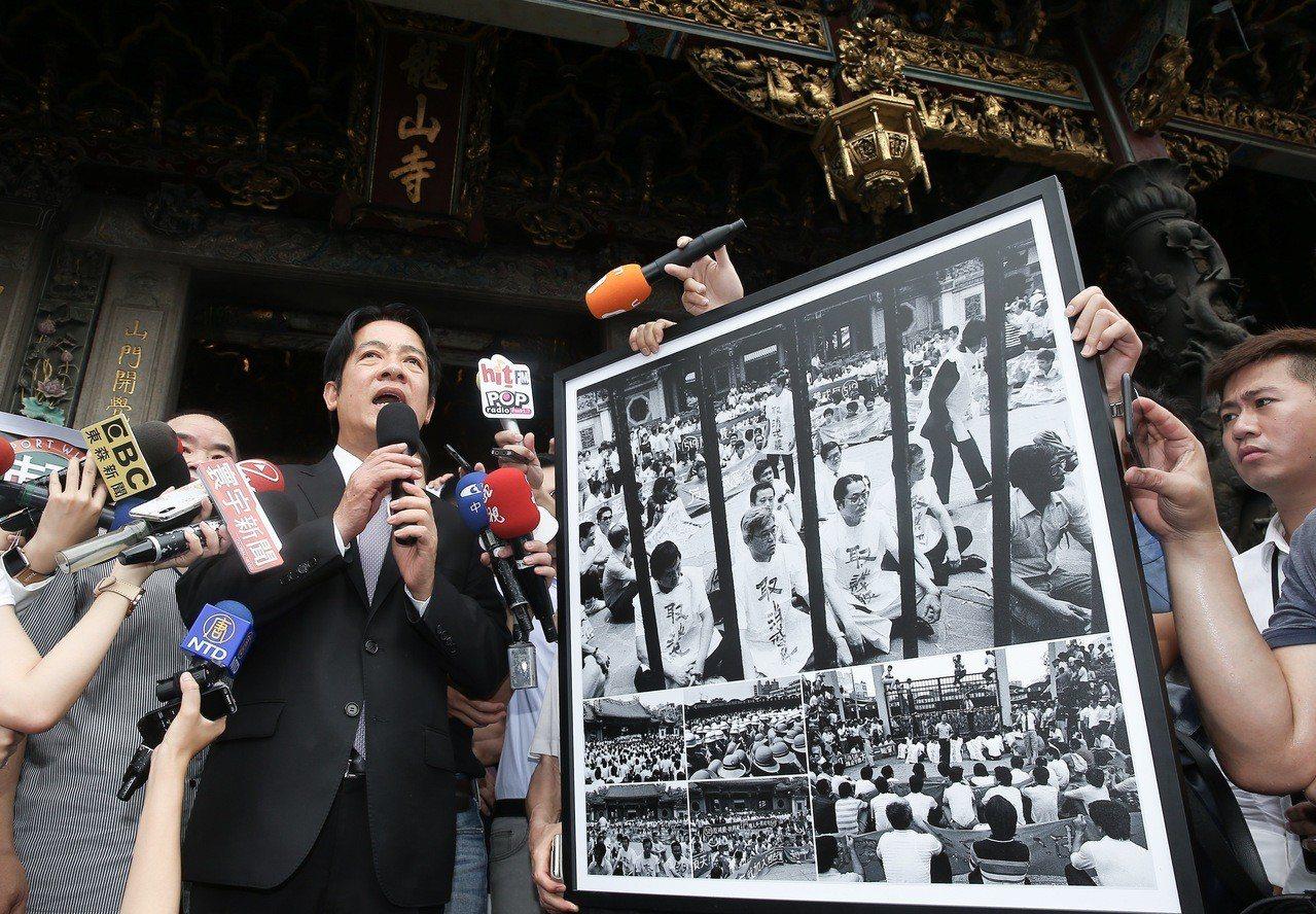 行政院前院長賴清德上午至龍山寺參拜,拿出一張以前發生在龍山寺爭取民主的歷史畫面,...