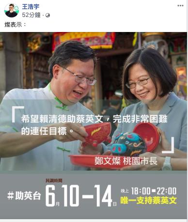 民進黨總統初選進入關鍵時刻,將於6月10至14日展開電話民調,蔡賴兩人將一較高下...
