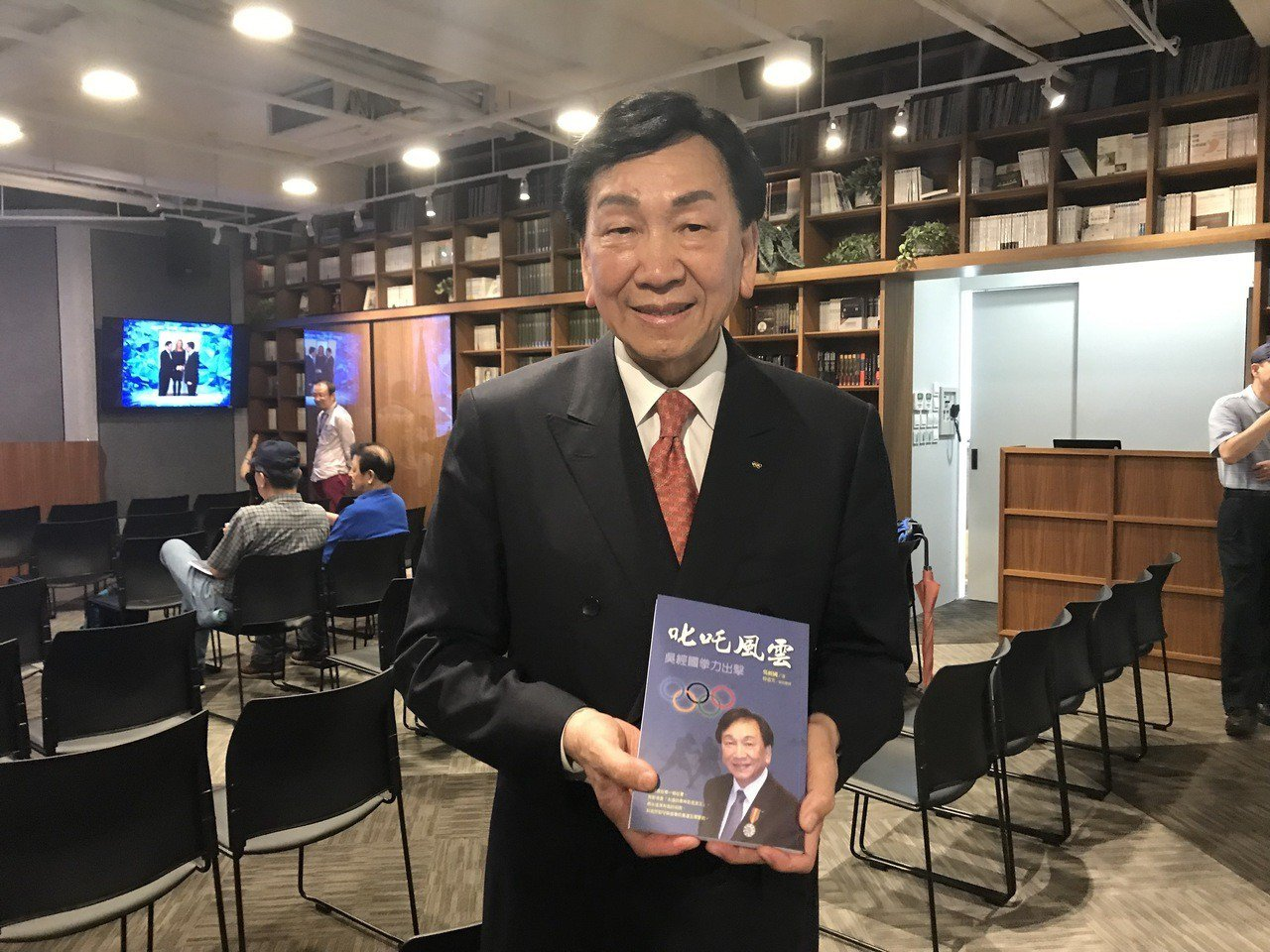 國際奧會委員吳經國發表新書。記者毛琬婷/攝影