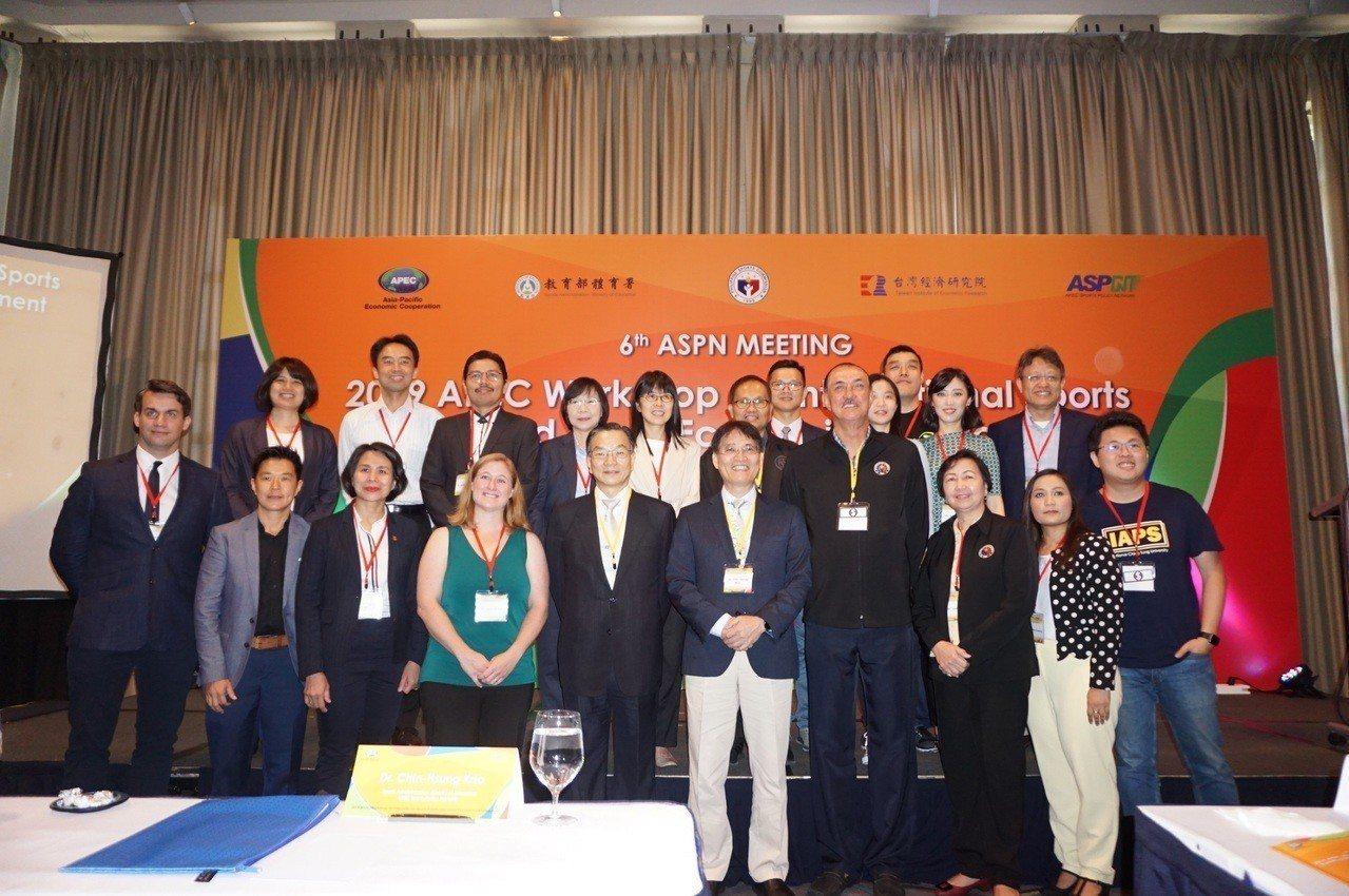 2019 APEC國際運動賽會與地方經濟發展研討會今天在馬尼拉圓滿落幕。圖/體育...