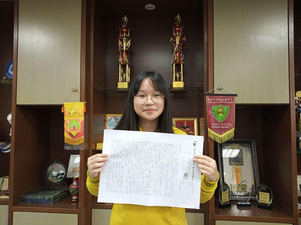 六和中學國中部302班吳莉芸與得獎文章合影。圖╱聯合報系教育事業部提供