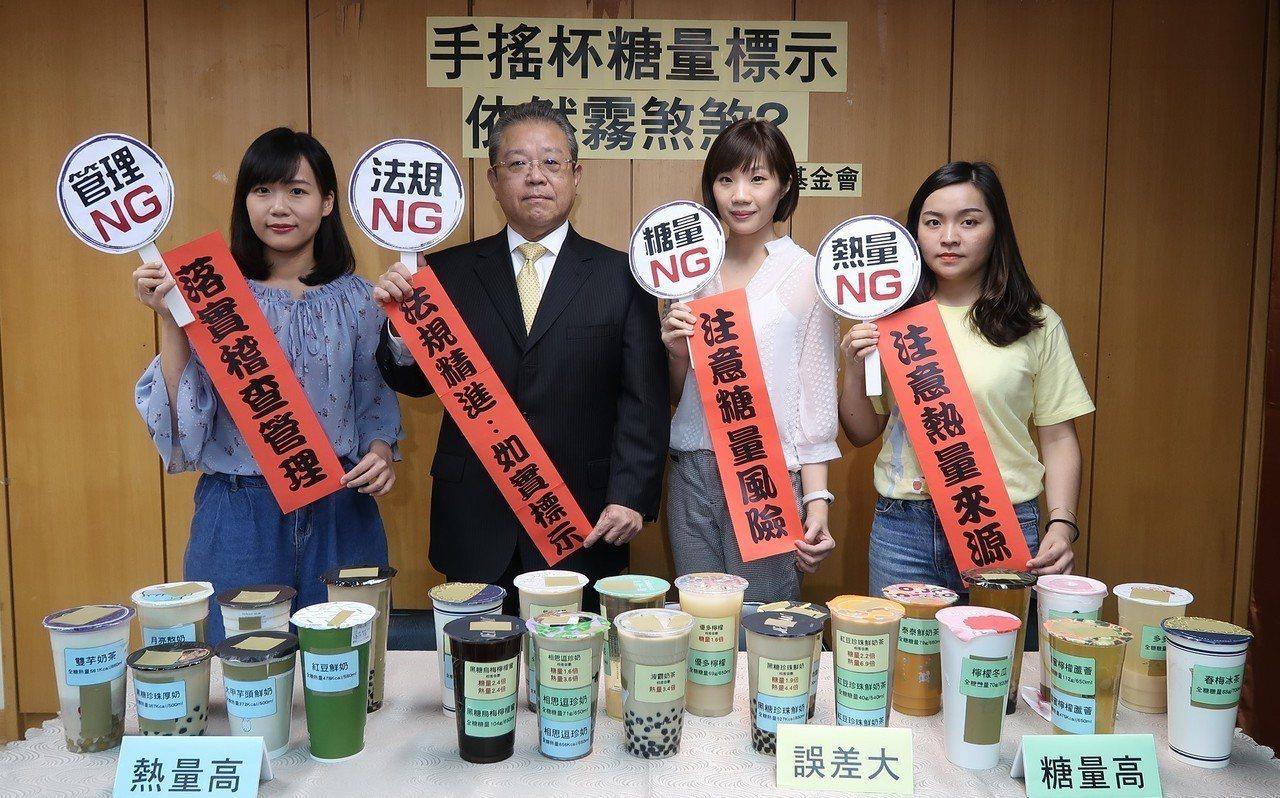 董氏基金會呼籲手搖飲落實標示,以免民眾不知喝下多少糖分。記者劉嘉韻/攝影