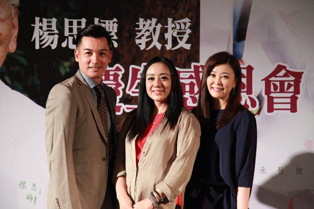 伊正(左起)、高慧君、方馨演出大愛戲「百歲仁醫」。圖/大愛台提供