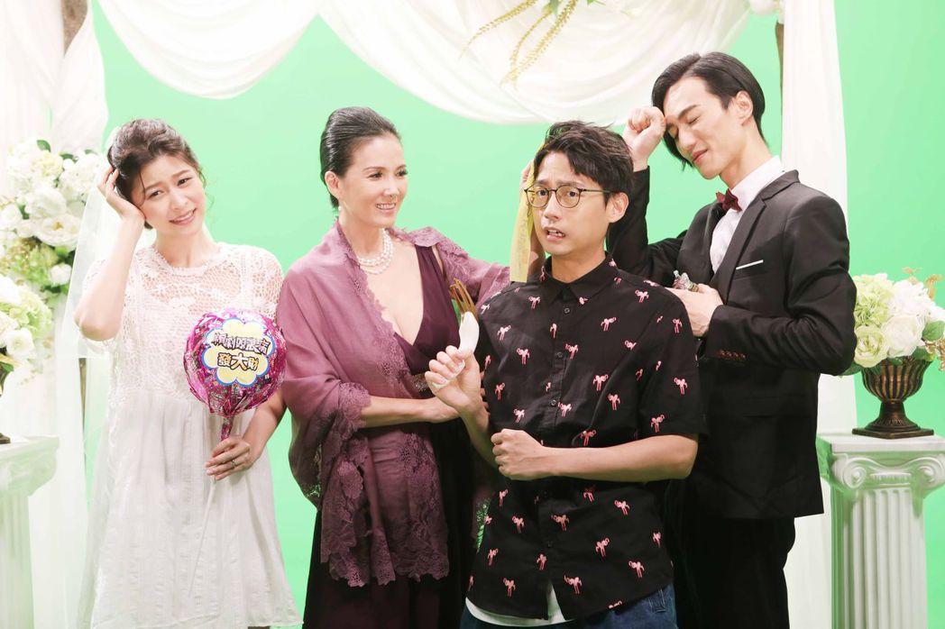 江沂宸(左起)、丁國琳、林鶴軒、李英宏合作「編劇頭很痛」。圖/公視提供