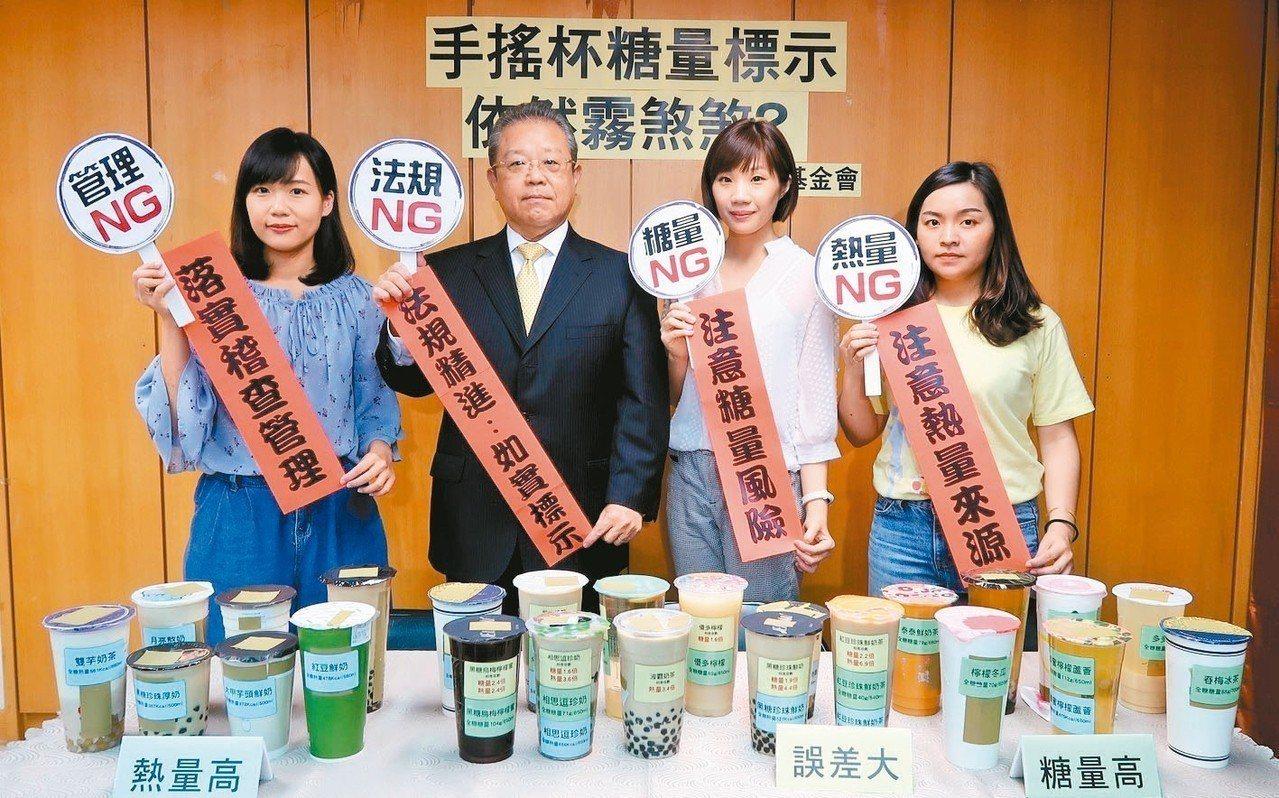 董氏基金會呼籲民眾選擇手搖飲,要注意糖量與熱量。 記者劉嘉韻/攝影