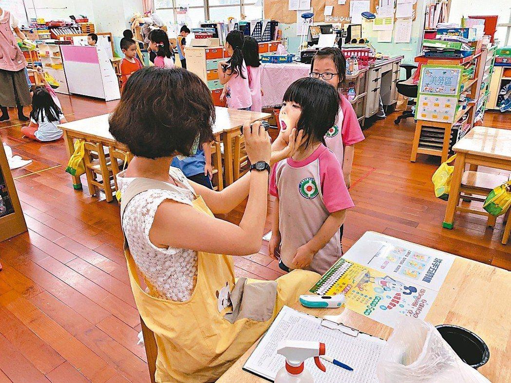花蓮中原國小幼兒園的小朋友,每天上學都要讓老師檢查口腔及喉嚨,並且量體溫。 圖/...