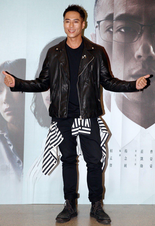 公視新戲「噬罪者」男主角莊凱勛出席上檔記者會。記者侯永全/攝影